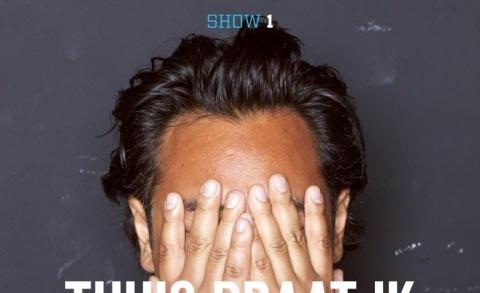 03.02.2022 BU 20_005 Daniël Arends - show 1 vierkant.jpg